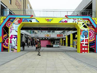 涡阳县绿城·青牛广场立面美化主题彩绘