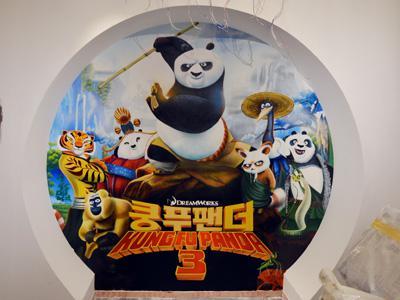 石台县碧桂园展馆功夫熊猫主题壁画