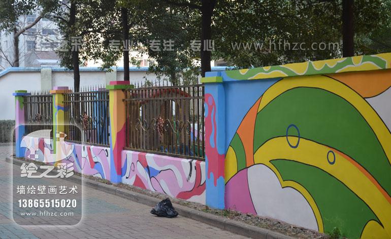 武汉汉阳十里铺欧乐幼儿园