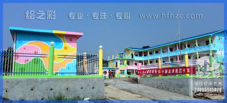 黄冈浠水县兰溪幼儿园