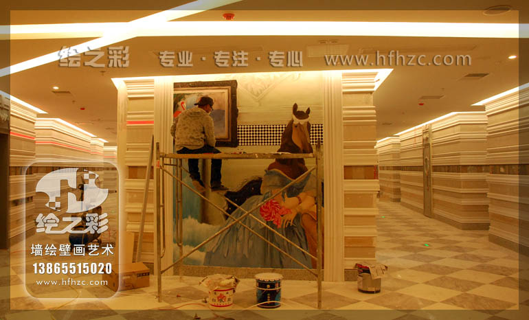 幼儿园喷绘,文化墙彩绘