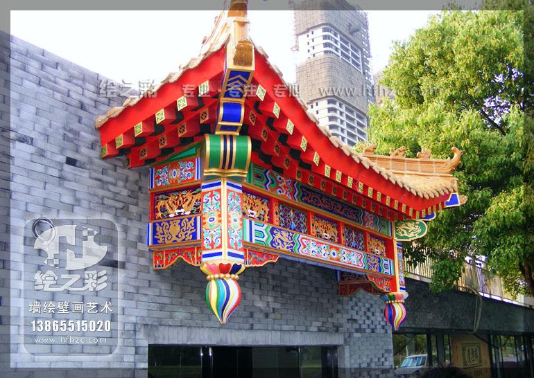 古建筑彩绘,和玺彩绘,旋子彩绘,苏式古建彩绘,仿古建筑彩绘,古典壁画