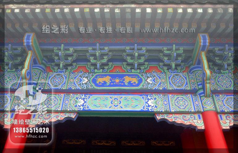 古建筑彩绘 咸宁市九宫山道观  古建筑彩绘,和玺彩绘,旋子彩绘,苏式