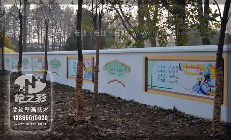 街道文化墙,市政文化墙彩绘