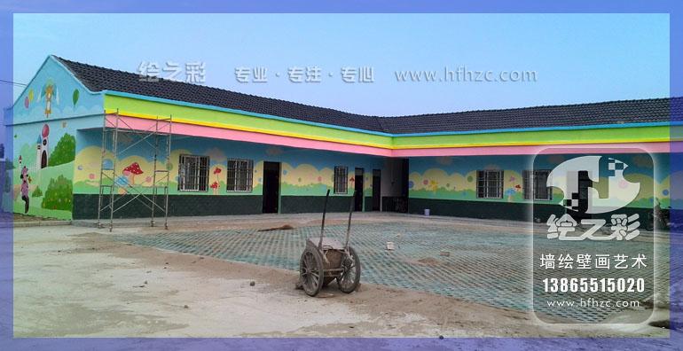 游戏厅彩绘,舞厅壁画,酒吧彩绘,舞蹈房彩绘,幼儿园彩绘,幼儿园喷绘