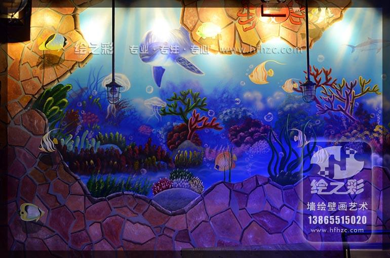 合肥安粮水货海鲜餐厅3d海洋世界